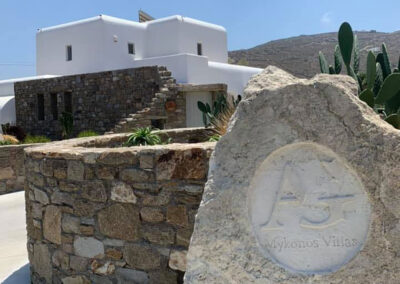 villa mati mykonos papadias diakosmisi ioannina